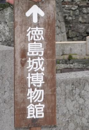 赤めた (4).JPG