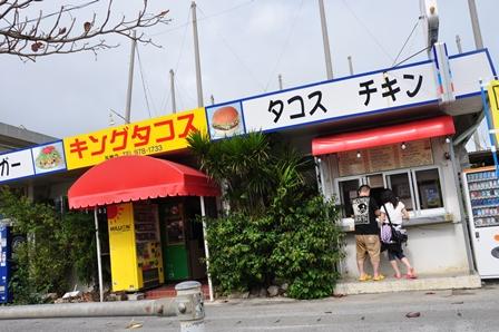 沖縄食前半 (8).JPG
